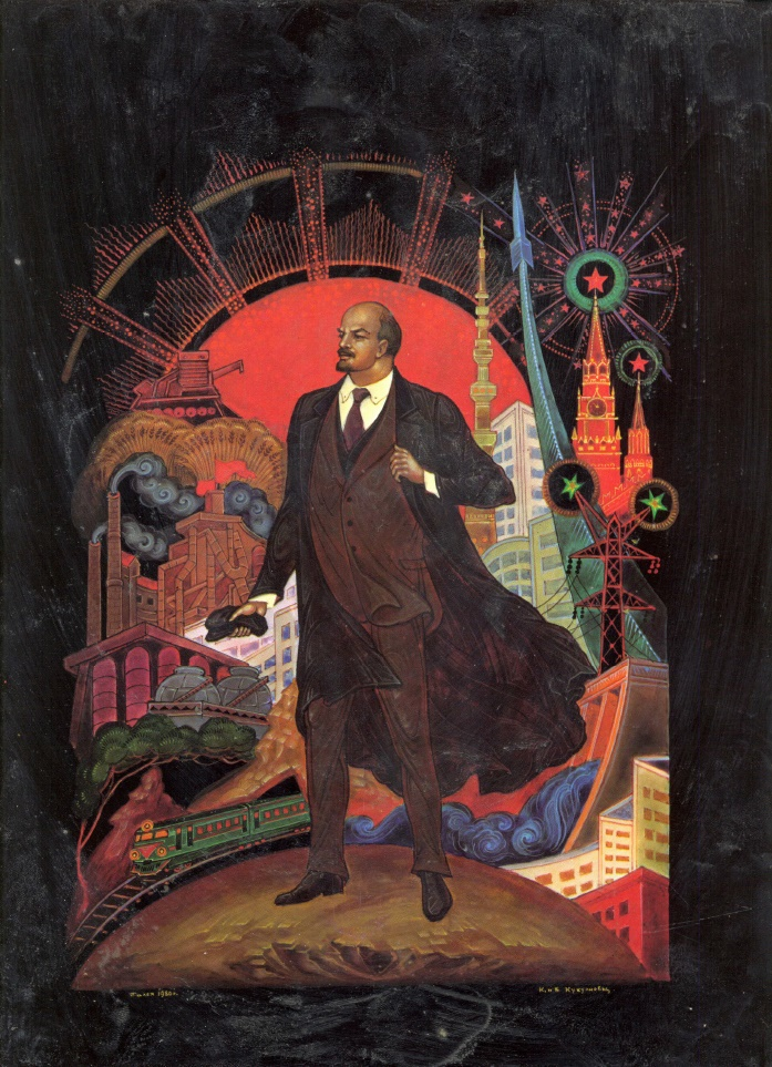Lenin - the leader of the socialist country