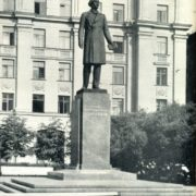 Leningrad monument to Dobrolyubov. Bronze, granite. 1959