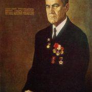 Locksmith A.М. Chugunov. 1974