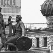 Minin and Pozharsky monument in Moscow