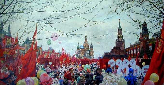 Moscow, Red square. 1964