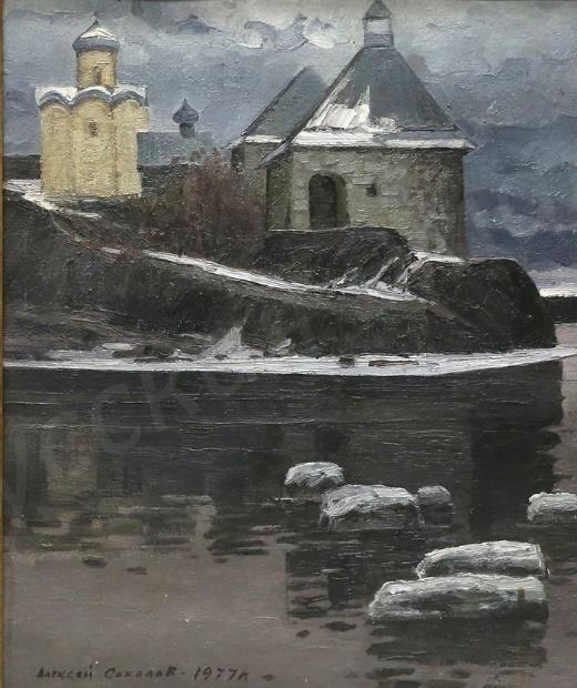 Old Ladoga. 1977