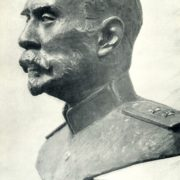 Portrait of Professor M.I. Arinkin. Bronze. 1947