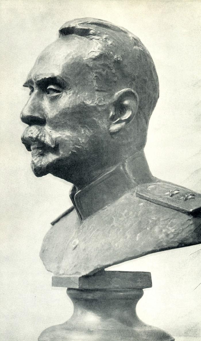 Portrait of Professor M.I. Arinkin. Bronze. 1947