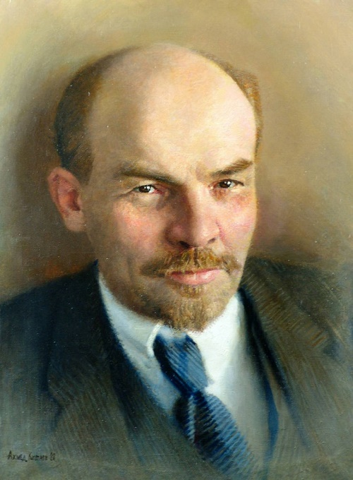 Portrait of V.I. Lenin. 1980s