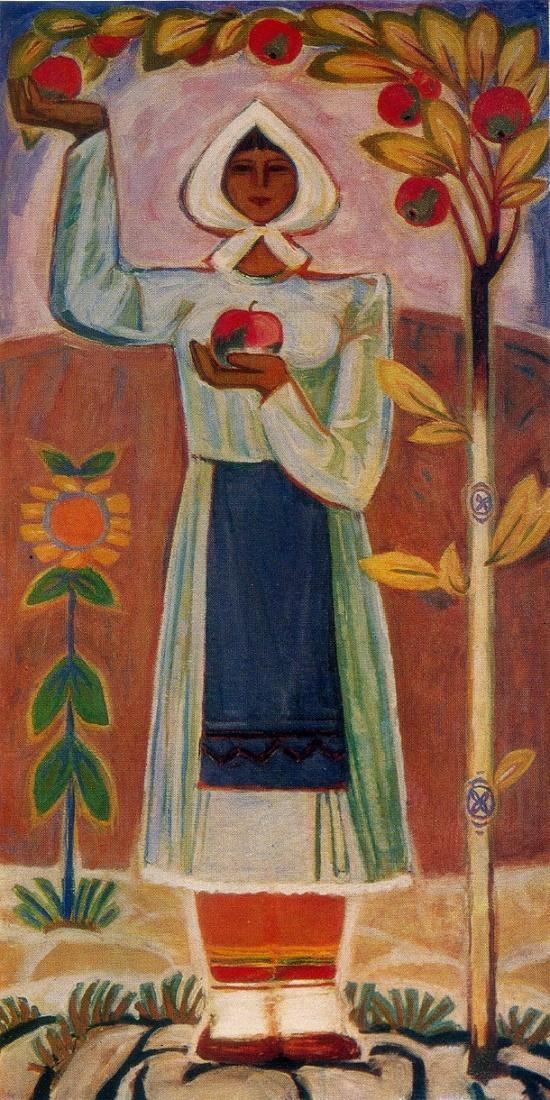 Soviet Moldavian artist Igor Vieru 1923-1983