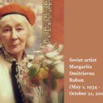Soviet artist Margarita Dmitrievna Ruban 1934-2011