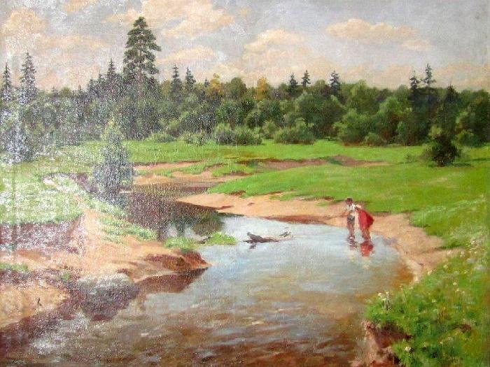 Summer. 1950-1960