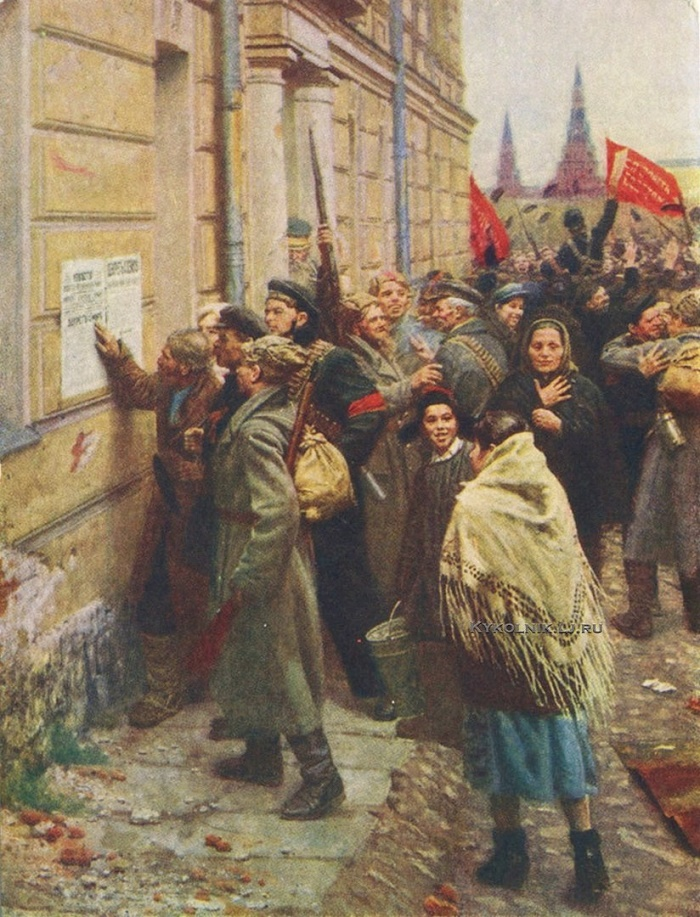 The first decree of the Soviet government on peace and land. 1940s