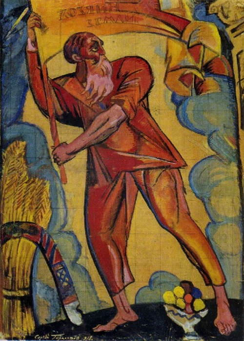 The land master. Sketch of a panel for the festive decoration of Moscow for the first anniversary of October. Gouache, watercolor. 1918