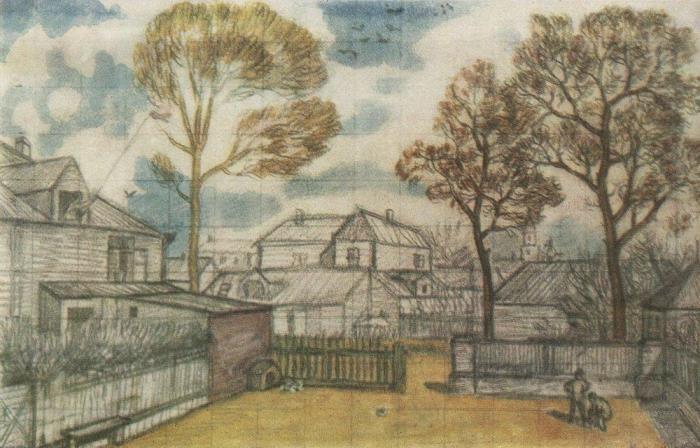 Town landscape. 1910s