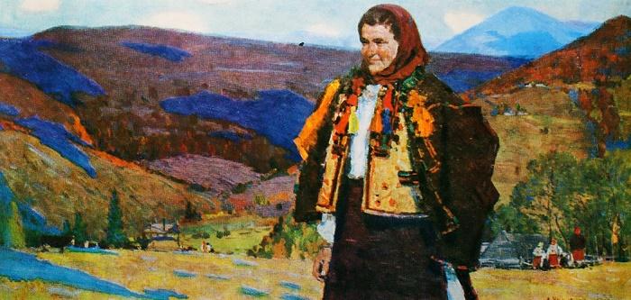 Verkhovinka (woman from upper Carpathian area). 1964