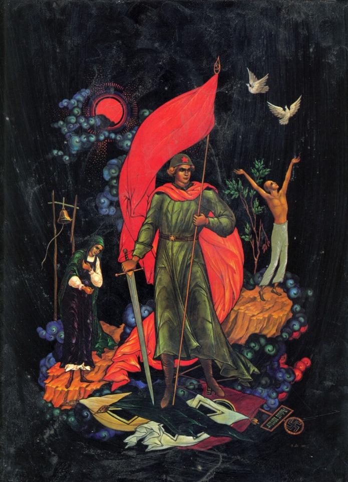 War (1941-1945)