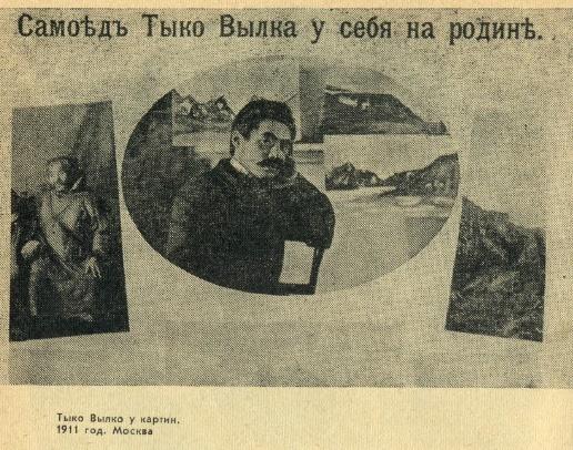 1911 photo collage with Tyko Vylko