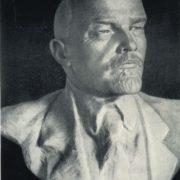 1919 bust of Lenin