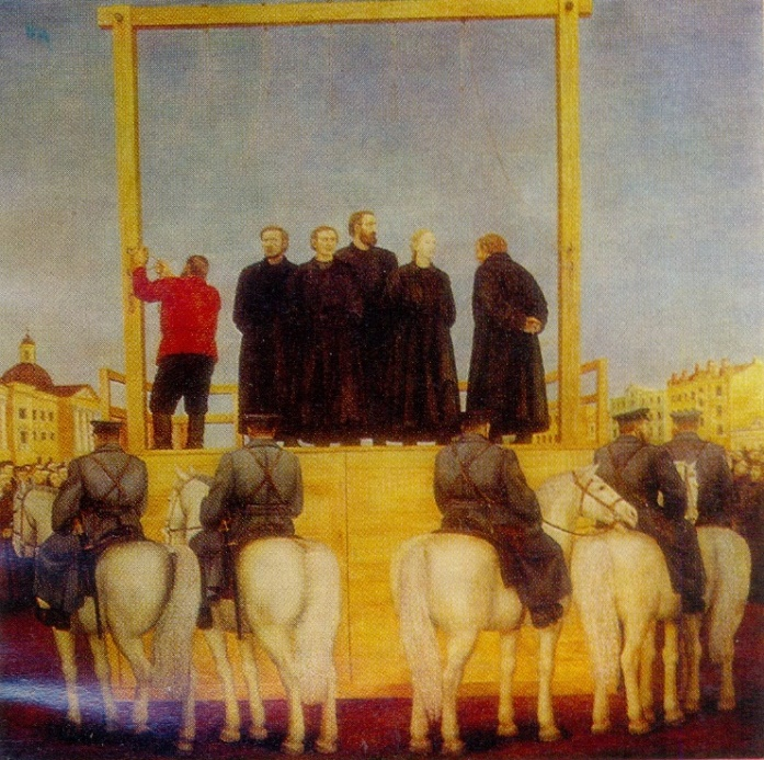 Execution of members of 'Narodnaya Volya'. 1969-1973. Tretyakov Gallery