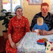 Family. 1967