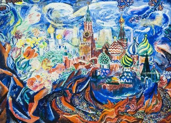 Soviet Azerbaijan artist Togrul Narimanbekov (August 7, 1930, Baku - June 2, 2013, Paris)