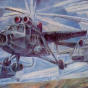 Helicopters. 1975. Hardboard, tempera, lacquer