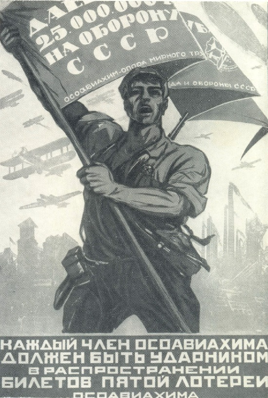 Let's give 25 000 000 to the defense of the USSR. Poster. 1928
