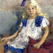 Lyudochka. 1952