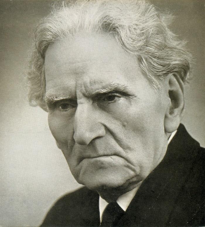 Martiros Sergeyevich Saryan (1880-1972)