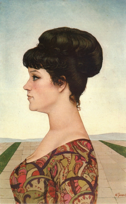 My Irina. 1969