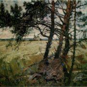 Northern wind. 1990