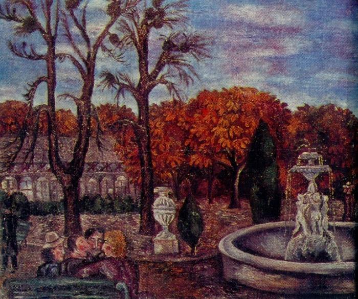 Park. Fountain. 1974
