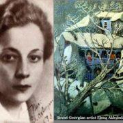 Soviet Georgian artist Elena Akhvlediani
