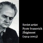 Soviet artist Pyotr Ivanovich Zhigimont (1914-2003)