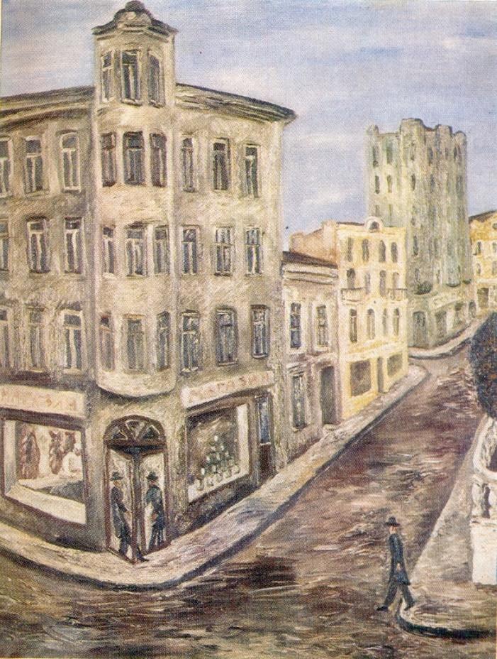 Street. 1976