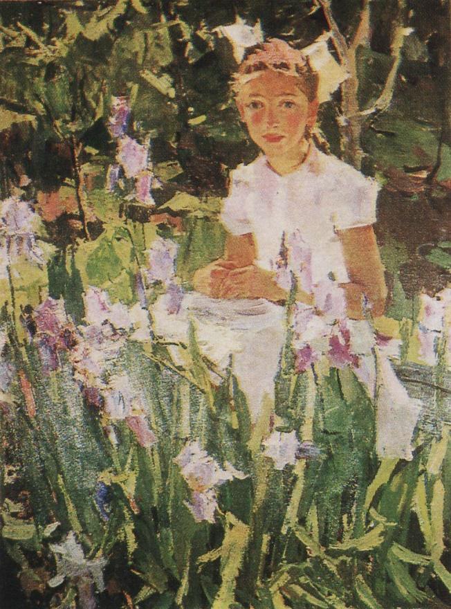 Svetlana. 1967