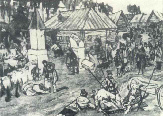 The militia of 1812. 1912