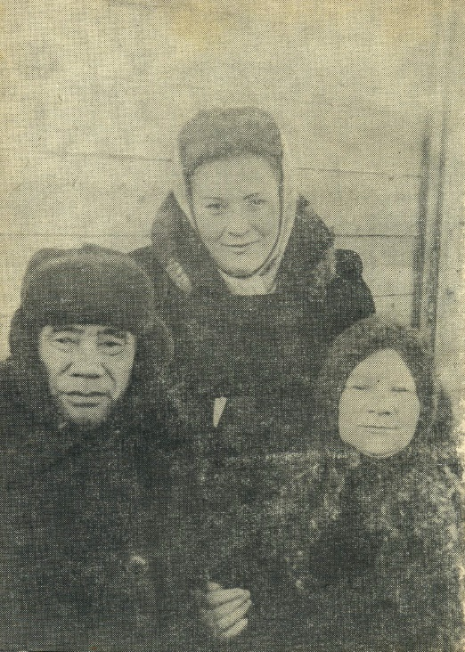Tyko with his family. 1950s