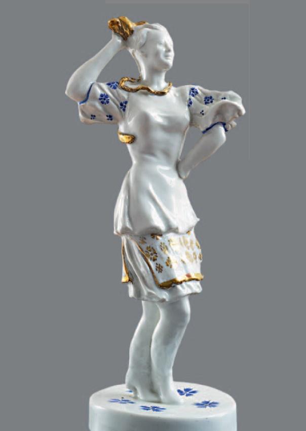 Ukrainian. 1951. Porcelain, overglaze painting