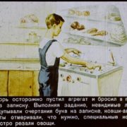 Igor in the kitchen, where clever machines work according to instruction