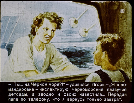 The mother explained that she is on the Black sea, on business trip, inspecting ship kindergartens