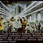 The USSR Industry Achievements matchbox labels