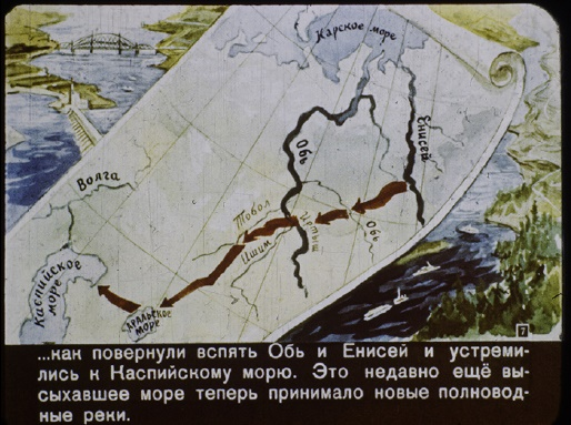The Ob and the Yenisei turned back and rushed to the Caspian Sea. This sea, which had just dried up, had now taken on deep rivers