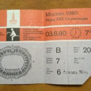 A ticket to the stadium