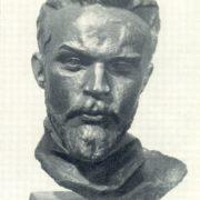 A.A. Vaneev. 1964. Bronze