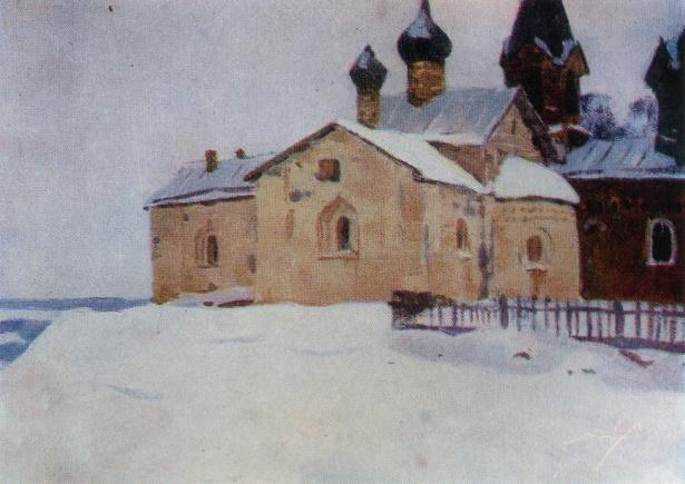 Church in Chernavino. 1966