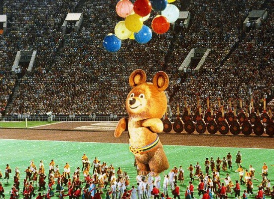 Closing ceremony. XXII Summer Olympic Games in the Soviet Union. 1980, Moscow