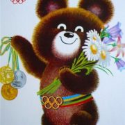 Cute bear Mishka, the mascot of the games