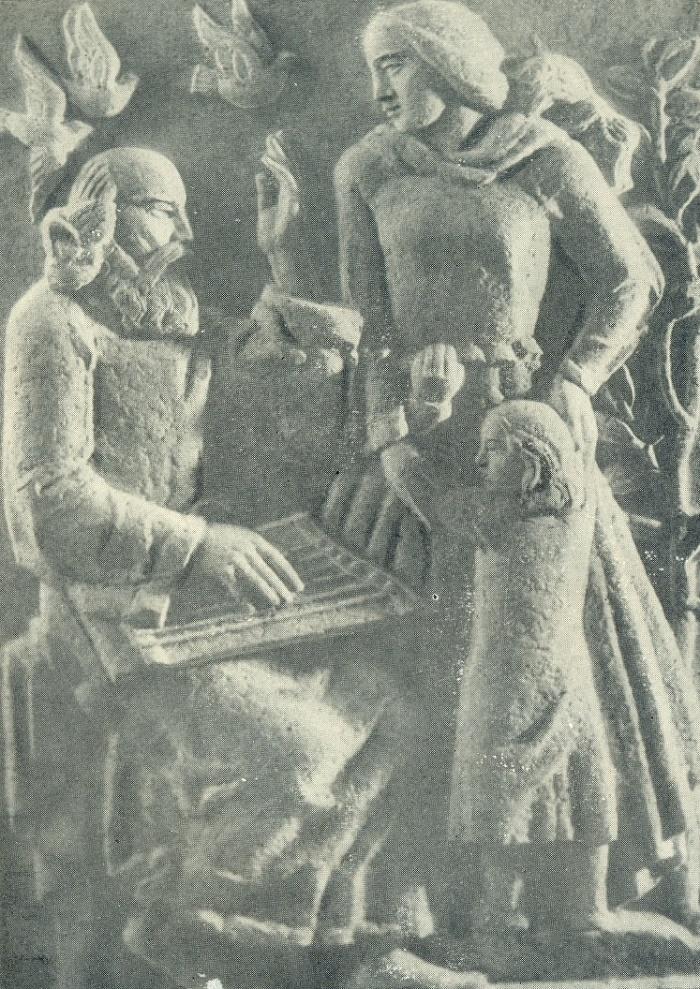 Folk singer (Kanklinikas). Gypsum 1943. Vilnius, State Conservatory of the Lithuanian SSR