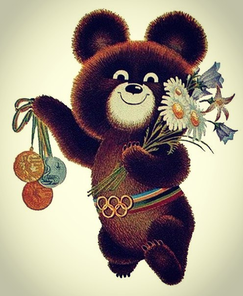July 19, 1980 cute bear Misha smiled to the world for the first time - the mascot of the XXII Olympic Games