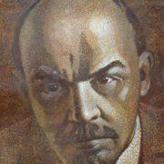 Lenin's portrait. 1968