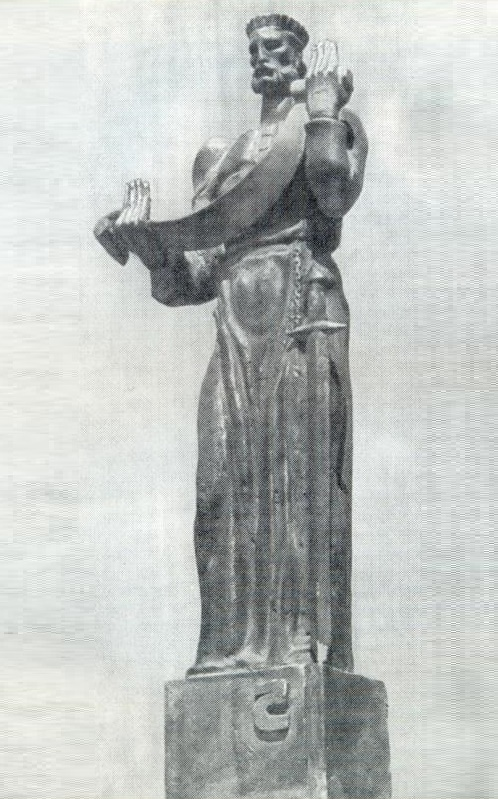 Model of the monument to the founder of the Georgian script Parnaoz. 1978