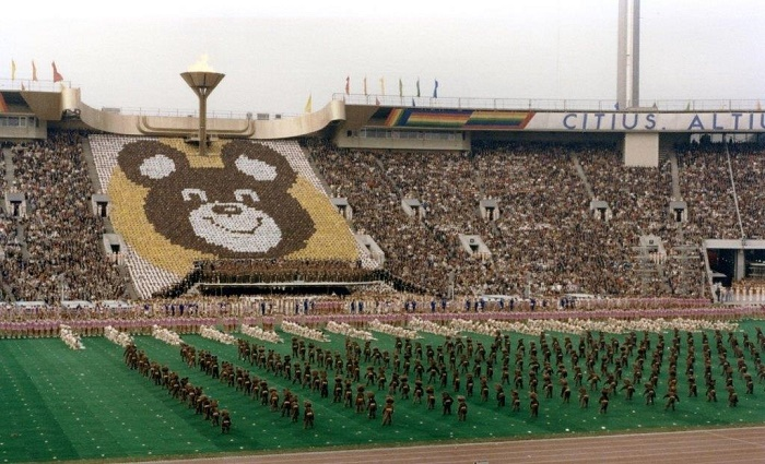 Parade at the stadium. 1980. Moscow